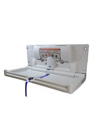 Horizontal Baby Changing Station #FR001125000